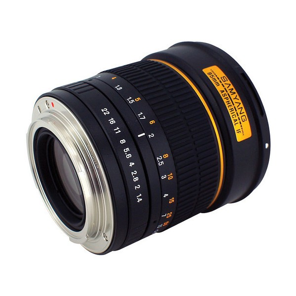 Samyang 85mm F1.4 AS IF Canon (Garantía España) Ref: SAM85CANON