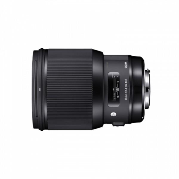 Objetivo Sigma 85mm f/1.4 DG HSM Art Montura Canon